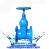 tianjian ansi api 600 class 300 os&y cast steel gate valve china