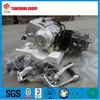 pit bike parts,kick starting 110cc lifan engine manual