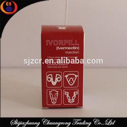 1% Noromectin injection china manufacture