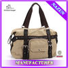 2014 high capacity brown unisex canvas duffel bag wholesale