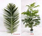 SJH14101414 artifiicial mini palm tree decorative plastic palm leaf indoor artificial palm trees