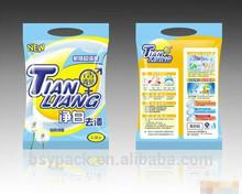 PET/PE custom print plastic packing pouch detergent powder pouch