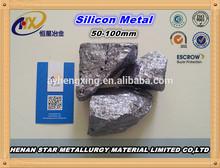 high pure silicon metal lump 553