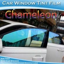 Chameleon Color Change Car Solar Window Glass Tint Film