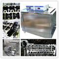 skymen alta potência ultra sônico de banho para peças de motor arruela auto peças máquinas de lavar