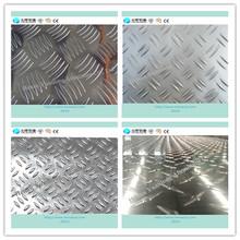 stucco embossed aluminum sheet specification aluminum sheet 5 bar