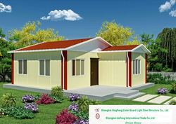prefabricated fast construction houses