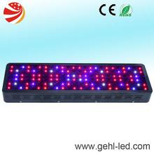 Gaea high power led grow light 5 watt chips grow light led