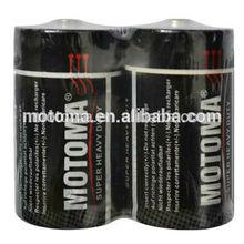 1.5V BATTERY D R20P ZInc Chloride Battery