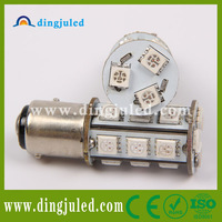 new products on china market 5050smd 1156 auto light high lumen back up light