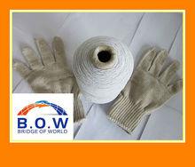 rubber/latex elastic yarn for dresses new fashion prom dresses/alibaba wedding dress