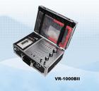 2014 good quality long range king treasure hunter metal detector VR-1000B-II, high performance gold and diamond scanner