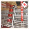 2014 Best selling products in Nigeria wire mesh chicken coop poultry cage