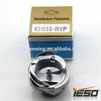 Koban Original Hook KHS12-RYP Made in Japan Sewing Machine Parts