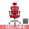 d27 mais novo design de cadeiras de escritório de volta o apoio