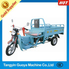 Cargo motor tricycle chinese new 2014 three wheel motorcycle XD150-3