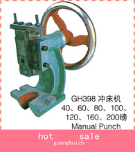 HIGH QUALITY Power Press Manual Punching Machine