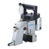 WK26-1A industrial handheld sewing machine JUK top quality
