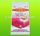 fertilizer polypropylene fabric bags, China pp woven coated fertilizer bag