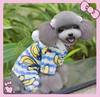 Piyopiyo Stripe Four-leg Pet Hoody Dog Pajamas