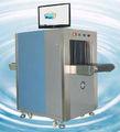 Grt-5030 raio x de bagagem de inspeção de triagem máquina