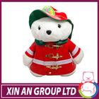 EN71/ASTM New design cuddly description of teddy bear