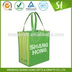 custom printed pp lamination rpet shopping bag/rpet bag