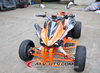 Christmas 4 Stroke 250cc gac vehicle Selling atv 250 cc