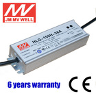 150w waterproof IP67 dimmable led power driver constant current 36v with UL CE RoHS EMC