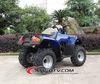 250cc sport racing ATV Quad bike