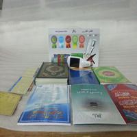 Holy Quran free mp4 quran download