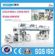 GSGF800A High Speed advanced Fully Automatic paper & aluminum foil laminating machine
