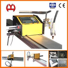 portable cnc plasma cutter cut carbon stainless cooper Aluminum