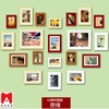 Family Design Photo Wall Frame 4x6 5x7 6x8 8x10 decorative wooden picture frame