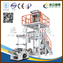 HSJ series high speed hdpe ldpe film blowing machine