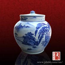 Jingdezhen high-quality wide mouth porcelain food jar