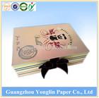 book shape foldable paper gift box, paper cosmetic box design