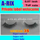 fantastic prime distributors super soft 0.07 3d eyelash