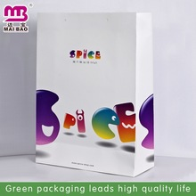custom printed foldable factory party goody paper bag