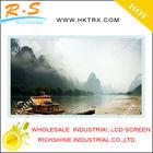 Professional sale LED Display laptop screen 14 inch HD1366*768 B140XTN01.3