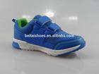 Wholesale Tennis Shoes