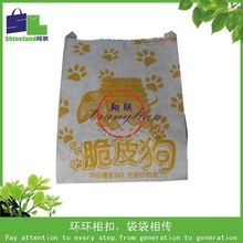 eco brown kraft paper bag/kraft paper bag for food/white kraft paper food bag with an clear windows