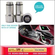 SU Wholesale New Design without spring USB Car Charger C2 dual output smart match car cigarette lighter