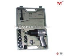 BBK-398 Air Impact Wrench Kit/HUAYI TOOLS