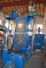 300kg per hour plastic flakes washing machine