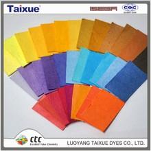 Yellow 96(7GFF) Powder Fluorescent Dye