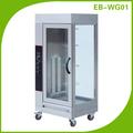 Cosbao frango grelhado equipamentos( eb- wg01)