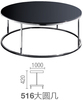 office for factroy design sale wooden top coffee table for CEO office