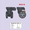 External Wheel Suitcase Caster Wheels Luggage 360 Degree Wheel For Custom Paper Bag