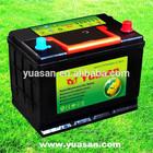 YUASAN Advanced 12V70AH 80D26L MF Car Battery for Auto Starting